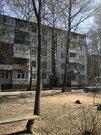 Продажа квартиры, Брянск, Ул. Крахмалева