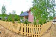 Продается дом 154 м2, д.Сафонтьево, Истринский р-н - Фото 5