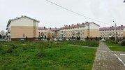 Двухкомнатная квартира в Истре. - Фото 5