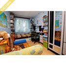 Предлагается к продаже отличная квартира на ул. Судостроительной д.12, Купить квартиру в Петрозаводске по недорогой цене, ID объекта - 321688609 - Фото 1
