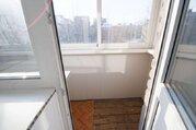 Продается квартира 46 кв.м, г. Хабаровск, ул. Данчука, Купить квартиру в Хабаровске по недорогой цене, ID объекта - 319205762 - Фото 2