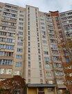 Продам 3-к квартиру, Подольск город, Тепличная улица 10