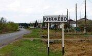 Участок 14сот, с.Княжево, Тюменский район - Фото 2
