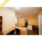 Продажа коммерческого помещения 113,9 кв.м., Продажа офисов в Петрозаводске, ID объекта - 601106352 - Фото 6