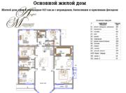 Резиденция в д.Покровское - Фото 4