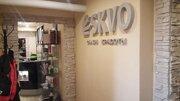 Продается Готовый бизнес. , Краснодар город, улица Валерия Гассия 4/1 - Фото 1