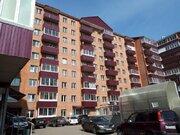 Продажа квартир ул. Трубачеева