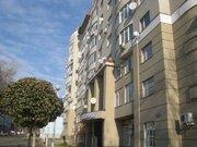 Продажа четырехкомнатной квартиры на Парковой улице, 2 в Белгороде
