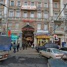 Продажа квартиры, м. Пушкинская, Страстной бул. - Фото 5