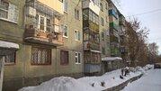 Вариант для экономных. 2 комн. квартира в Рябково