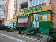 Продажа торговых помещений ул. Минская