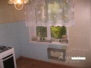Продажа квартиры, Саратов, Улица Малая Горная