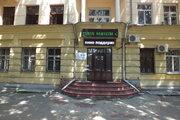 Продажа офисов Орджоникидзевский