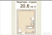Студия, 20 м, 1/3 эт.