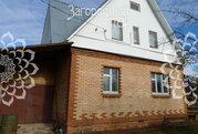 Продам дом, Новорижское шоссе, 50 км от МКАД - Фото 1