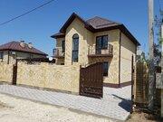 Продается дом 150 кв.м. на участке 4 сотки.