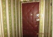 Продажа квартиры, Белгород, Ул. Некрасова - Фото 5