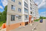 Продажа квартир ул. Генерала Родина, д.60