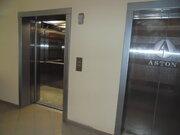 Продам 4-х комнатную квартиру в доме бизнесс-класса - Фото 5