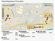 Продается 2к.кв. на ул. Федосеенко, 2/5эт кирпичного дома, рядом с в/ч, Продажа квартир в Нижнем Новгороде, ID объекта - 321075433 - Фото 3