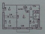 Предлагается 3-комнатная квартира по ул. Мате Залки 44 в Хабаровске.