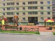 Продажа квартиры, Зеленоградский, Пушкинский район, Зеленый город ул.