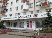 Продажа офиса, Омск, Карла Маркса пр-кт.