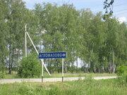 Продам земельный участок в Агломазово Спасский район