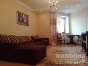 Продажа квартир ул. Блюхера