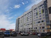 Продажа квартиры, Челябинск, Ул. Магнитогорская