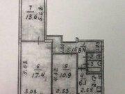 Продажа трехкомнатной квартиры на Железнодорожной улице, 23кб в .