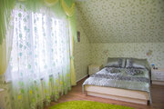 Дома, дачи, коттеджи, ул. Гагарина, д.1 - Фото 4