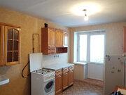 Продажа квартиры, Брянск, Ул. Белорусская - Фото 1