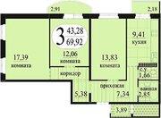 Продажа квартиры, Тюмень, Ул Беловежская