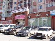 Коммерческая недвижимость, ул. Уральская, д.77