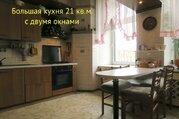 Продажа отличной 5-комнатной квартиры 165,8 кв.м. в центре