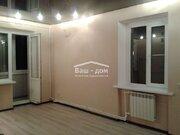 Продажа 1 комнатная квартира Нагибина, район площади Ленина - Фото 1