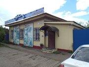 Продажа торговых помещений в Канске