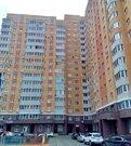 Продажа квартиры, Обнинск, Ул. Гагарина