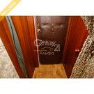 Продажа 1-комнатной квартиры на ул.Лисициной, д.7, Купить квартиру в Петрозаводске по недорогой цене, ID объекта - 322365007 - Фото 8