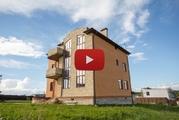 Продажа дома, Сергиево-Посадский район, Просторная улица - Фото 1