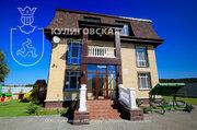 Продажа дома, Верхние Серги, Нижнесергинский район, Ул. Коммуны - Фото 2