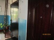 Продажа квартир в Кинешемском районе