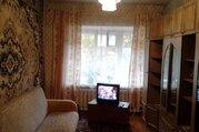 Квартира ул. Циолковского 50