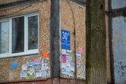 Продажа квартиры, Владивосток, Ул. Хабаровская