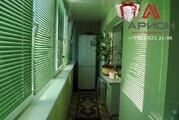 Продажа квартиры, Тюмень, Ул. Широтная, Купить квартиру в Тюмени по недорогой цене, ID объекта - 327833729 - Фото 9