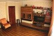 Продажа 2 к.кв. ЖК Бутово Парк д.26 - Фото 5