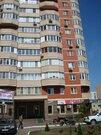 Продается 2 к. кв. г. Люберцы - Фото 1