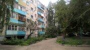 Чистая продажа 3 комн.квартиры в центре Кургана