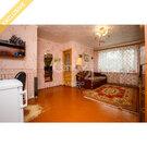 Предлагается к продаже отличная квартира на ул. Судостроительной д.12, Купить квартиру в Петрозаводске по недорогой цене, ID объекта - 321688609 - Фото 7